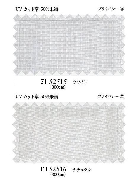 リリカラ FD52515