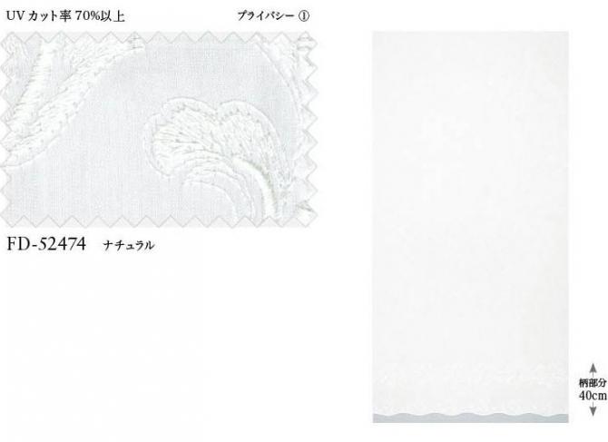 リリカラ FD52474