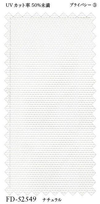 リリカラ FD52549