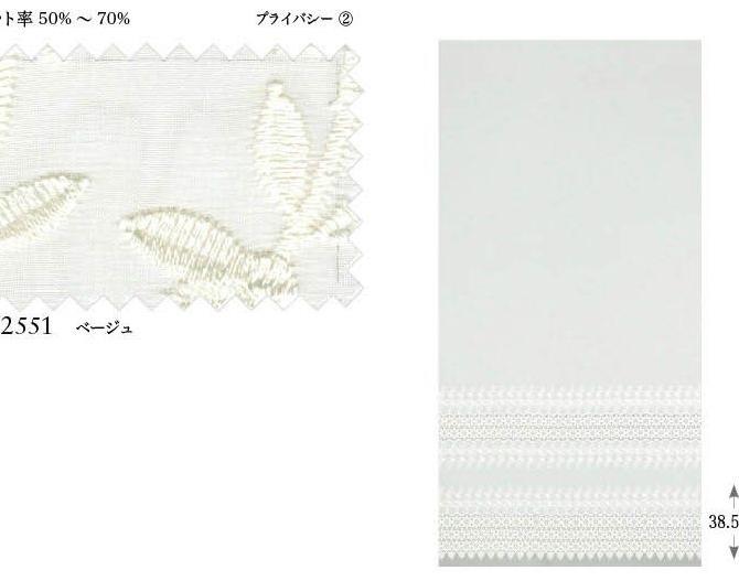 リリカラ FD52551