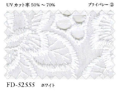 リリカラ FD52555
