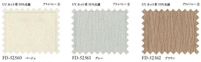 リリカラ FD52560