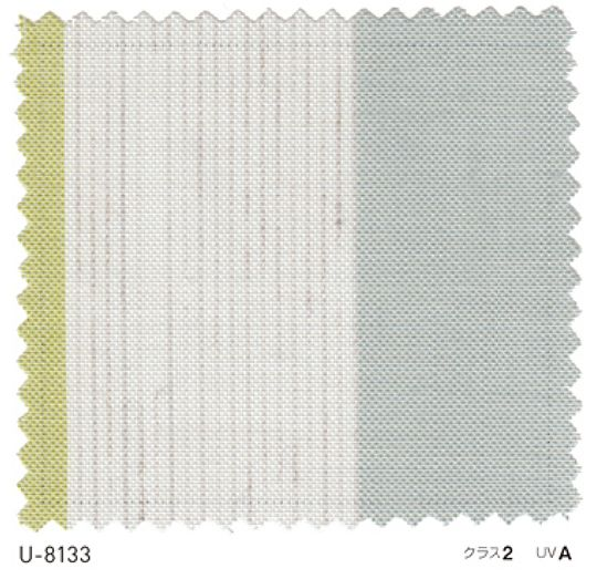 スミノエ U8133