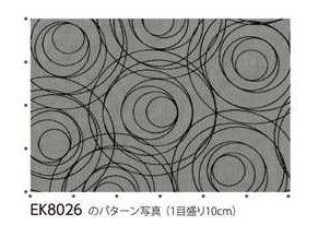 サンゲツ EK8026