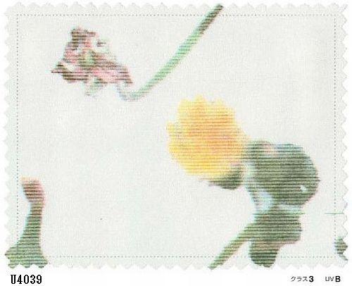 スミノエ U8030