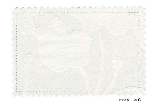 スミノエ U-4040