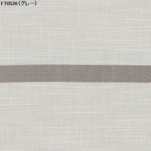 川島織物セルコン FT0535