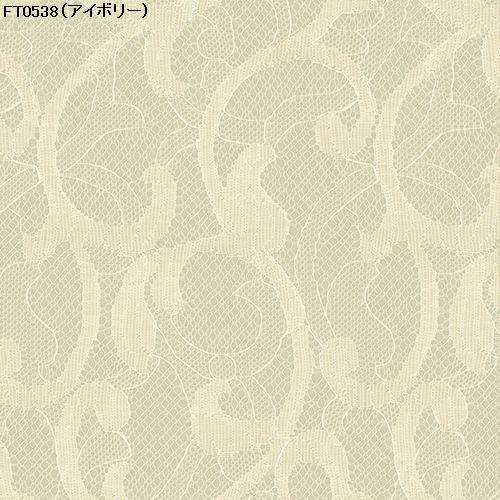 川島織物セルコン FT0538