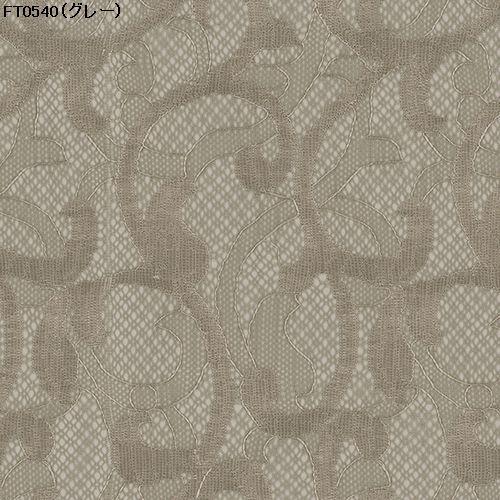 川島織物セルコン FT0539