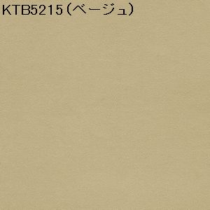 ベルベット KTB5218