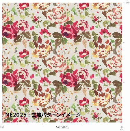 川島織物セルコン  ME2025