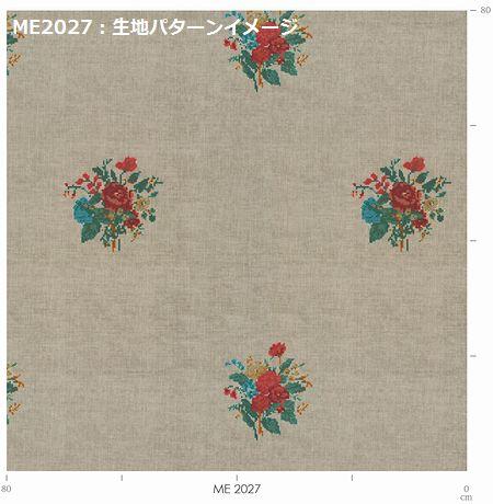 川島織物セルコン  ME2026