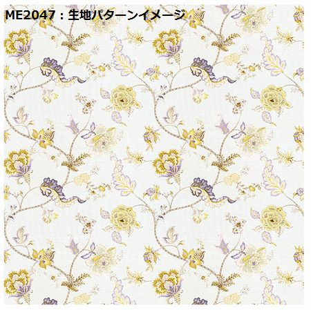 川島織物セルコン  ME2045