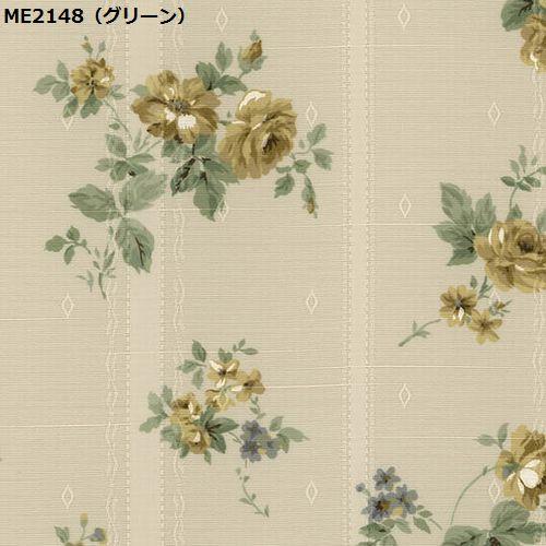 川島織物セルコン ME2148
