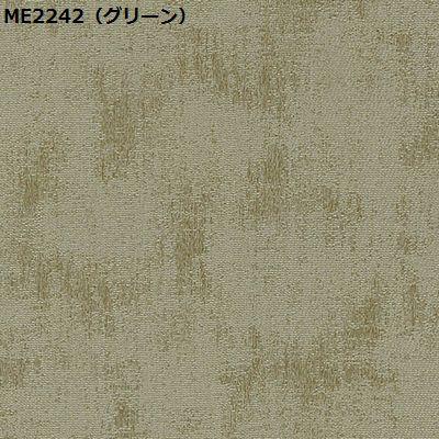 川島織物セルコン  ME2240