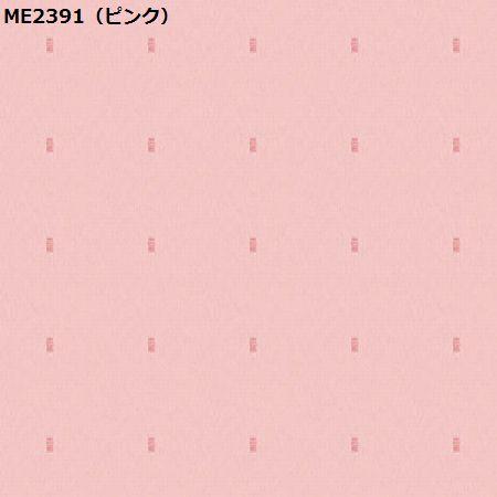 川島織物セルコン ME2390