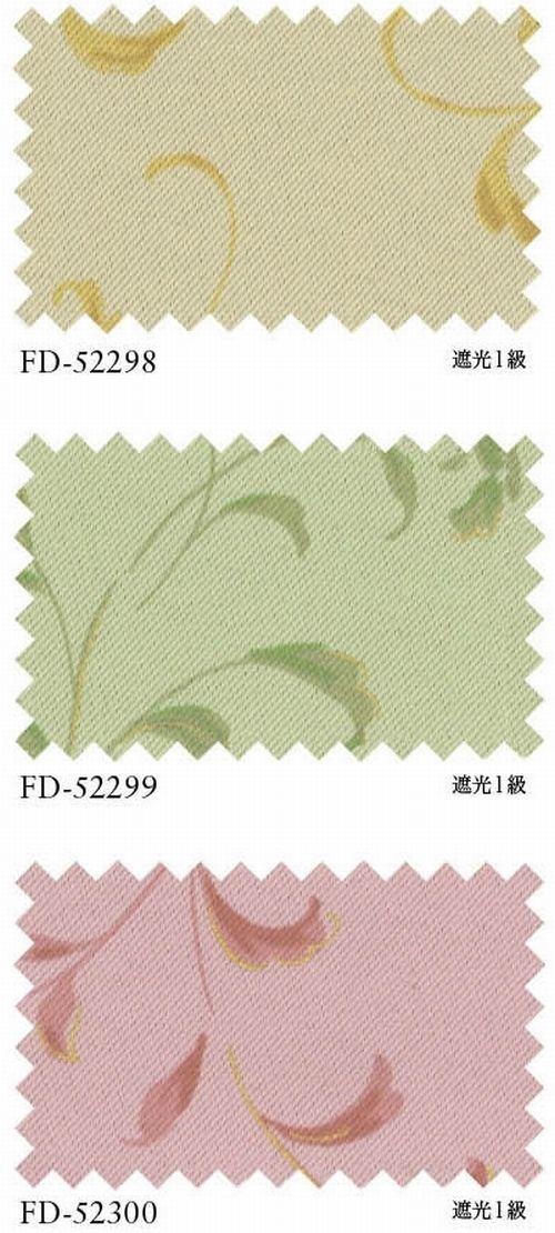 リリカラ FD52299