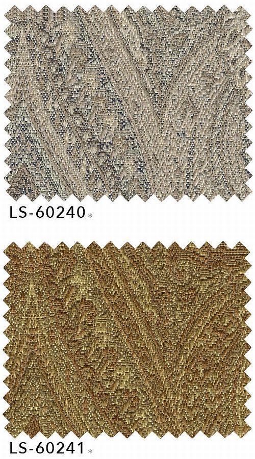 リリカラ LS60241