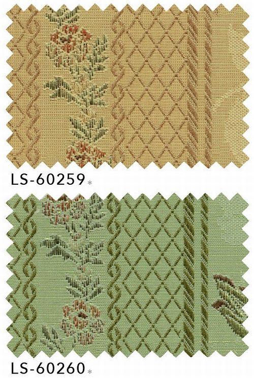 リリカラ LS60260