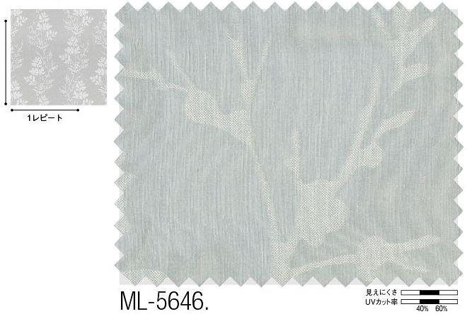 シンコール ML5646