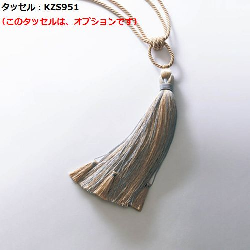 川島織物セルコン  ME2239