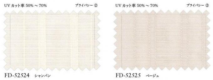 リリカラ FD52524