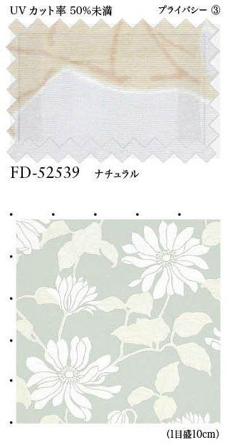 リリカラ FD52539