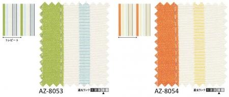 シンコール AZ8053