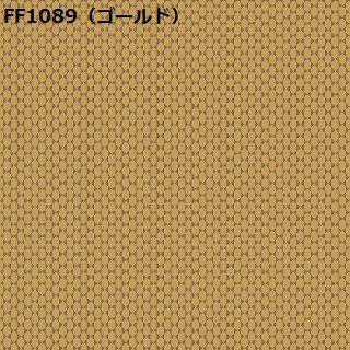 川島織物セルコン FF1086