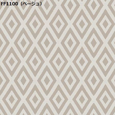 川島織物セルコン FF1101
