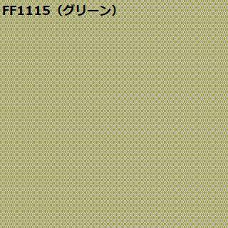 川島織物セルコン FF1116