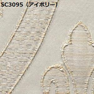 サンゲツ SC3096