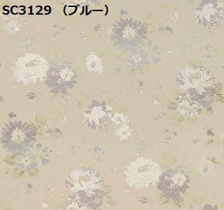 サンゲツ SC3128