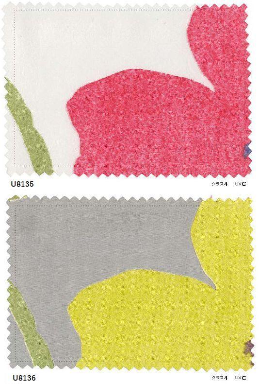 スミノエ U8135
