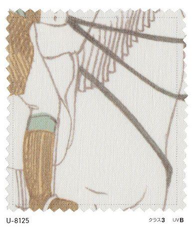 スミノエ U8125